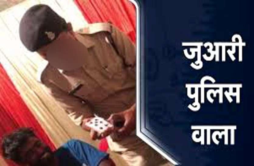 पुलिस के 5 कांस्टेबल और दो नगर सैनिक जुआ खेलते रंगे हाथ पकड़ाए, SP की छापेमार कार्रवाई से मचा हड़कंप