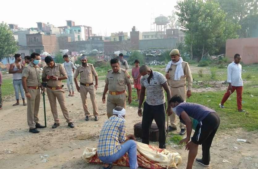 गाजियाबाद: सूटकेस में युवती का शव फेंककर हत्यारे फरार, मृतका की शिनाख्त नहीं