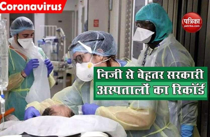 Coronavirus : दिल्ली में कारगर पहल के बाद जुलाई में 44% तक मौत में आई कमी, जानिए 5 बड़ी वजह