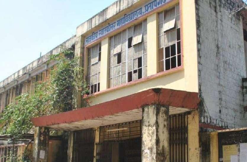 सरकारी कॉलेजों में स्थायी प्राचार्यों का टोटा