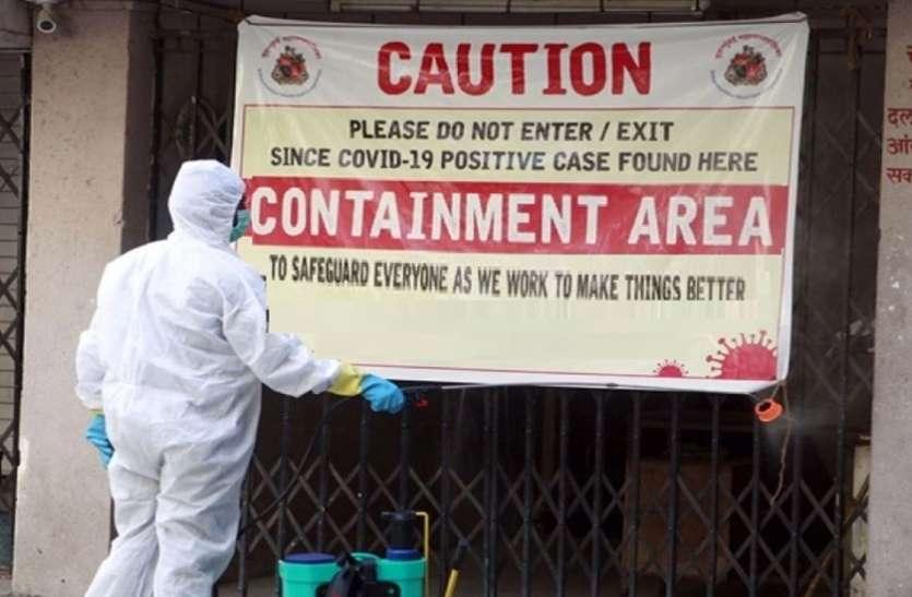 कोरोना संक्रमित मिलने के बाद से जीएसटी कार्यालय भवन को किया गया बंद