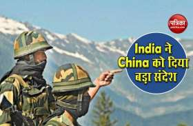 Ladakh : सेना ने बेस कैंप और कुमार पोस्ट खोल लिया  बड़ा फैसला, चीन को दिया साफ संकेत