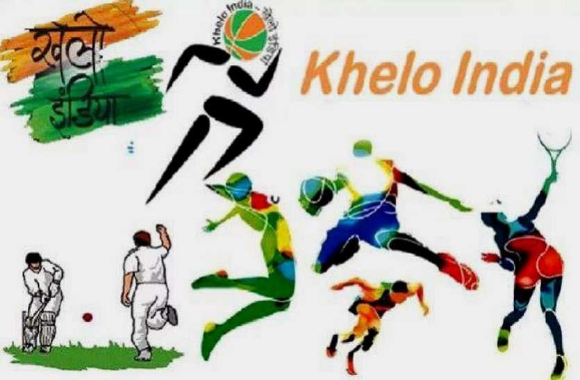 देशभर में खुलेंगे एक हजार से ज्यादा खेलों इंडिया सेंटर, चैम्पियन तैयार करने मिलेगा 5 लाख रुपए का अनुदान