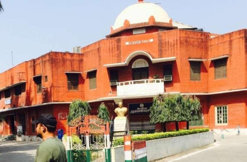 राष्ट्रीय सुरक्षा सलाहकार अजित डोभाल के कॉलेज की बेबसाइट पर कश्मीरी पैंथर का हमला