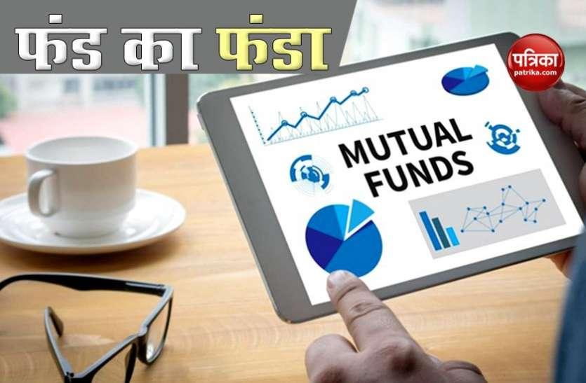 100 रुपए रोज बचाकर बना सकते हैं 20 लाख का फंड, जाने कैसे करना है निवेश