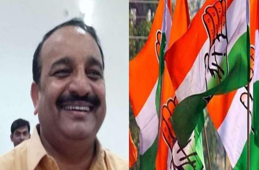 कांग्रेस को बड़ा झटका, बरकरार रहेगी बागी MLC दिनेश सिंह की सदस्यता, याचिका खारिज