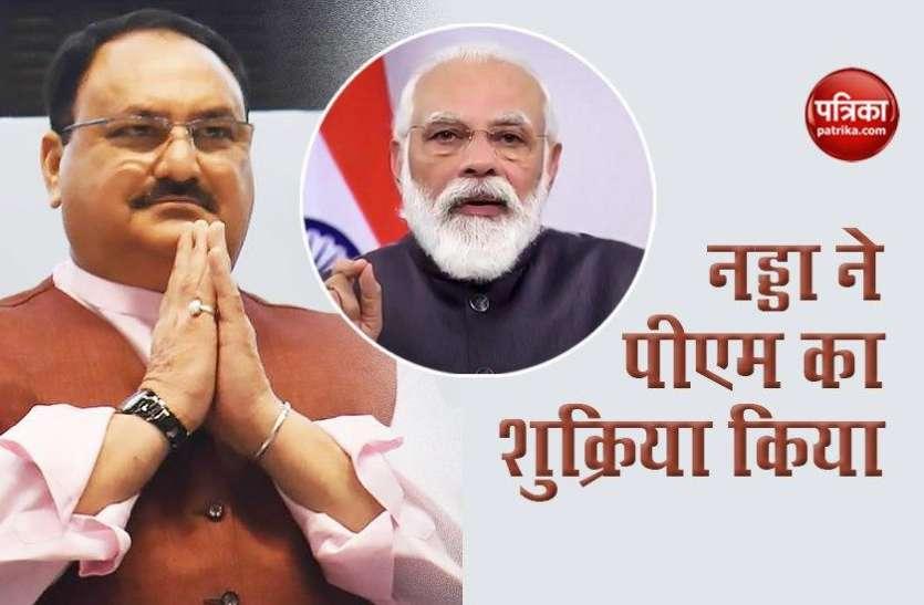 विदेश मंत्रालय की मदद से Afghanistan से  India लौटे 11 Sikh-Hindu , JP Nadda ने  PM Modi को किया धन्यवाद
