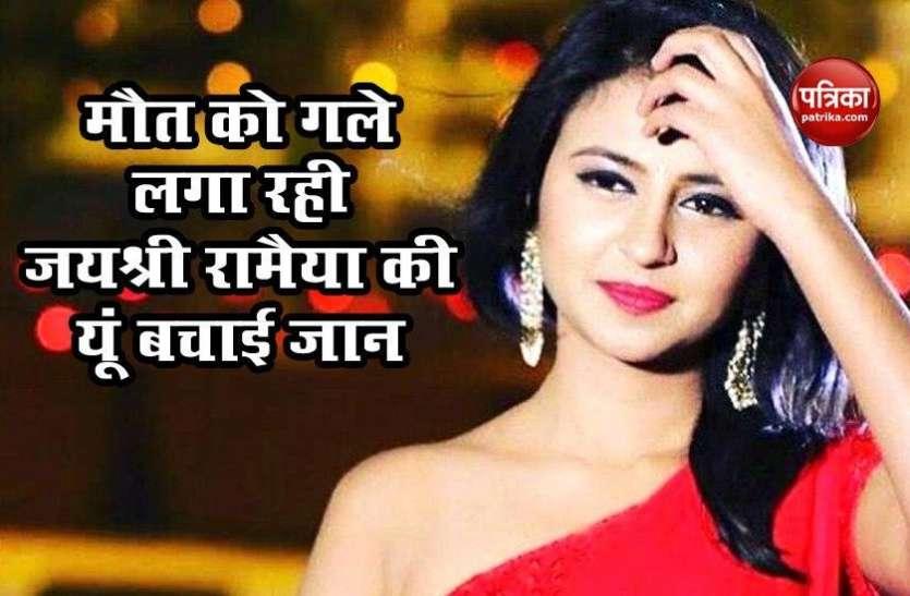 sushant singh rajput के बाद इस एक्ट्रेस ने की आत्महत्या करने की कोशिश, फेसबुक लाइव पर ऐसा करते देख एक्ट्रेस की बचाई जान