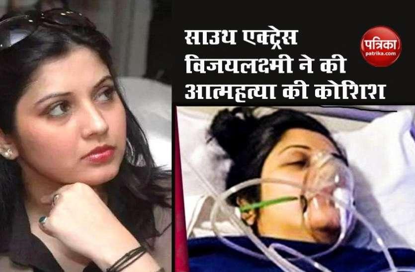 Tamil actress Vijaya Lakshmi ने की आत्महत्या की कोशिश, वीडियो पोस्ट कर किया नेताओं का नाम उजागर