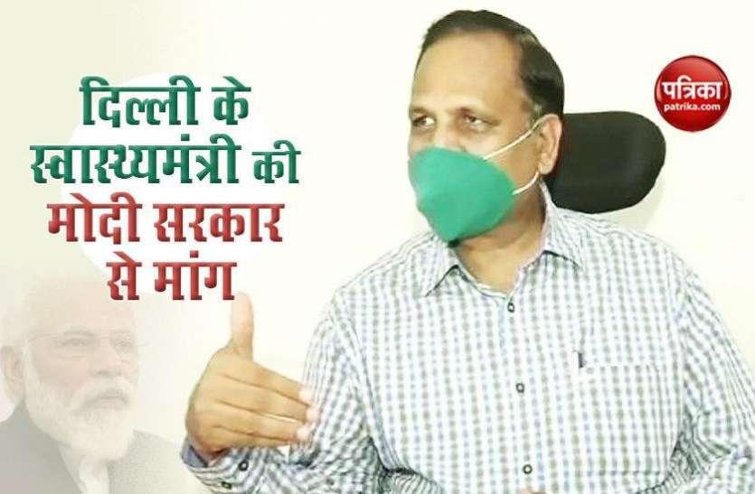दिल्ली में Corona के नए मामलों में आई कमी, स्वास्थ्यमंत्री ने केंद्र से की Containment Zone नीति में बदलाव की मांग