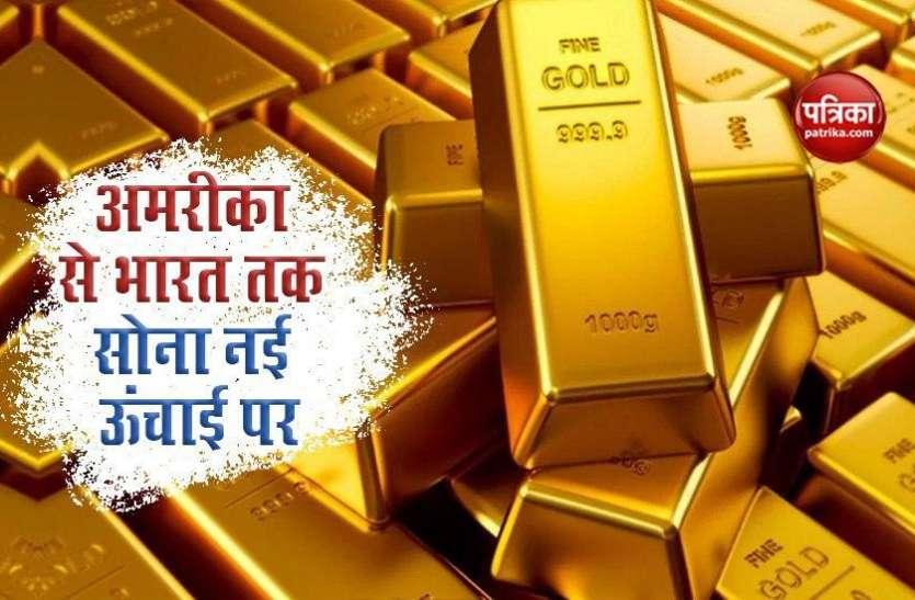 Global Market में Record Level पर पहुंचा Gold, जानिए क्या हुई भारत में सोना और चांदी की कीमत