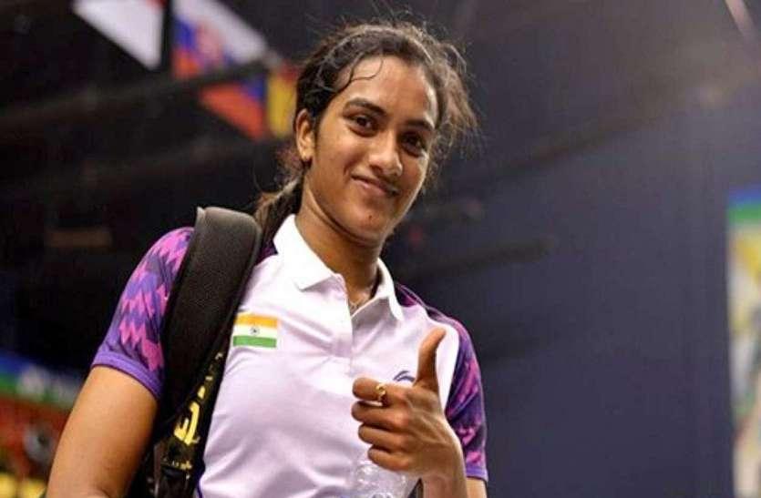 ओलंपिक चैंपियन जुईरुई को हराना मेरे करियर का टर्निंग प्वाइंट: सिंधू