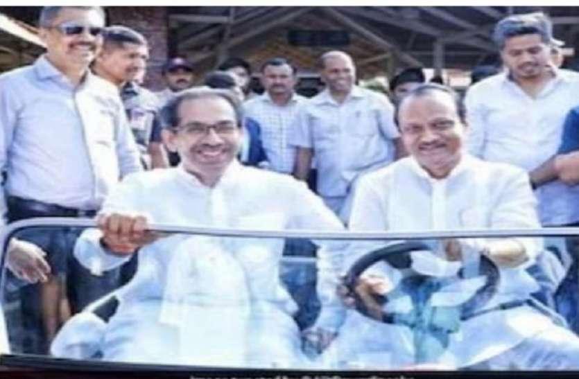 Mumbai News : महाराष्ट्र में सत्ता का स्टेयरिंग किसके हाथ में, वायरल फोटो से नई चर्चा शुरू