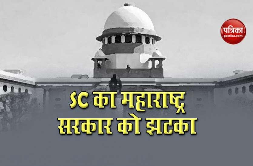 Maratha Reservation : SC ने नई नियुक्तियों पर लगाई रोक, अब 1 सितंबर को आएगा अंतिम फैसला