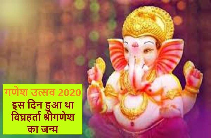 https://www.patrika.com/festivals/ganesh-chaturthi-2020-date-22-august-saturday-6218455/