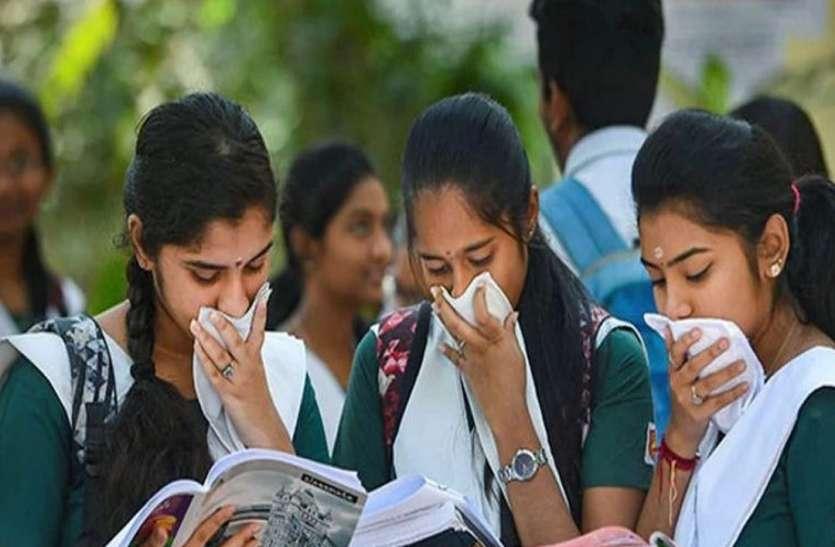 हायर सेकेंड्री बोर्ड परीक्षाः मजदूर की बेटी ने प्रदेश में रोशन किया नाम