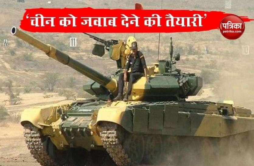 India-China Tension: Dragon को मिलेगा करारा जवाब, Karakoram के पास T-90 युद्धक टैंक तैनात