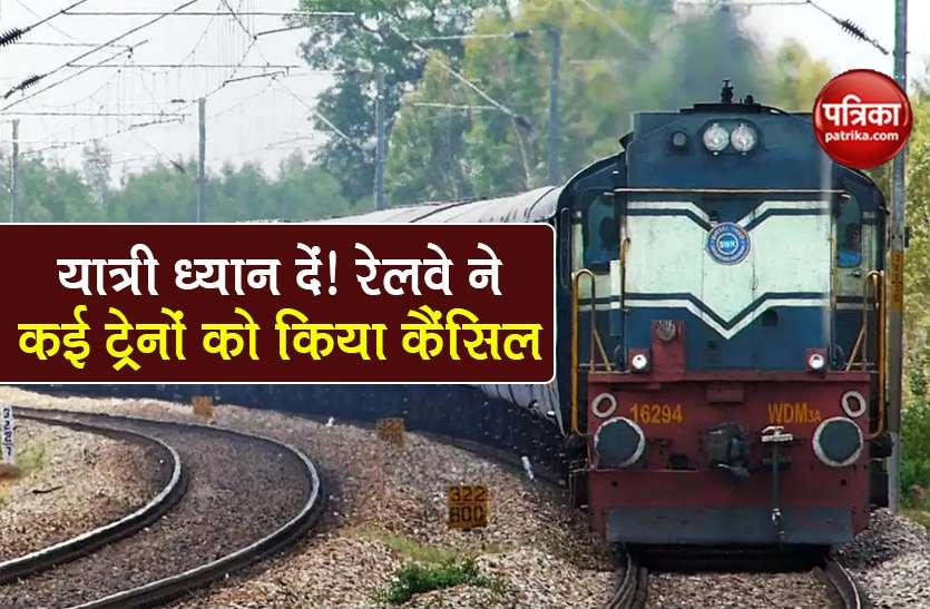 IRCTC Update: त्योहार पर यात्रियों को बड़ा झटका, रेलवे ने कई ट्रेनों को किया कैंसिल, देखें List