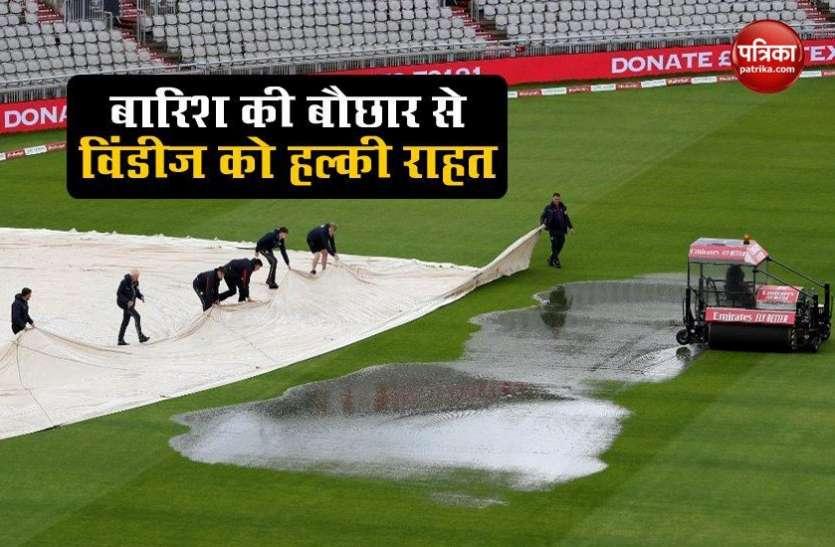 Eng vs WI : बारिश की बौछार से विंडीज को मिली थोड़ी राहत, चौथे दिन का खेल रद्द