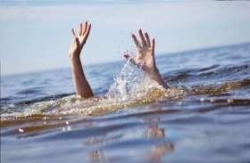 नहाते समय तालाब में डूबने से तीन बच्चों की मौत, परिजनों में मचा कोहराम