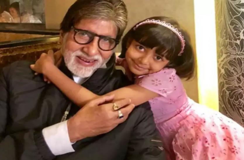 बच्चन परिवार का बुरा चाहने वाले पर भड़के अमिताभ, ब्लॉग में लिखा-बस इतना कहना है कि ठोक दो....पढिए पूरी पोस्ट