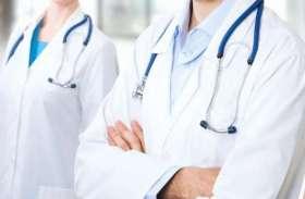 कोरोना वायरस के चलते डॉक्टरों के 389, नर्स के 911 समेत 2100 पदों पर सीधी भर्ती