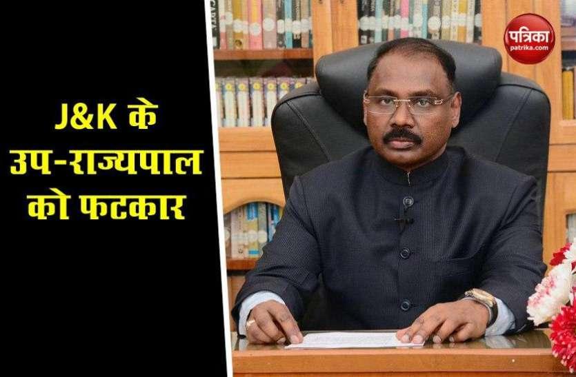 EC ने jammu-kashmir के LG को लगाई फटकार, Election के समय को लेकर की थी टिप्पणी