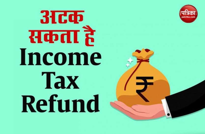 Bank Account प्रीवैलिडेट ना करने का भुगतना पड़ सकता है खामियाजा, अटक सकता है आपका Income Tax Refund