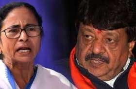 BJP attack on Mamta Banerjee: विजयवर्गीय ने ममता पर लगाया केंद्र के पैसे के दुरुपयोग करने का आरोप