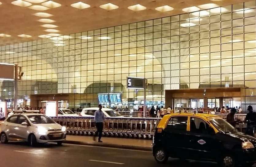Mumbai News :  मुंबई एयरपोर्ट घोटाला : जीवीके ग्रुप के कई ठिकानों पर ईडी का छापा