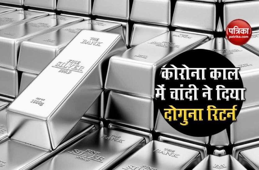 Investors के लिए पसंदीदा Metal बना Silver, Coronavirus Era में दोगुना से ज्यादा दिया रिटर्न