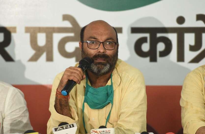 आरक्षण पर अजय लल्लू ने दिया बड़ा बयान, भाजपा को घेरा