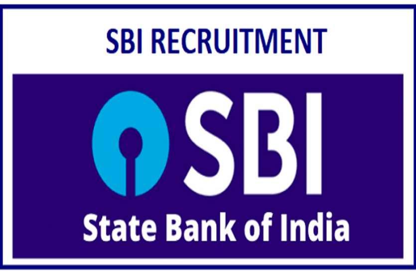 SBI PO Recruitment 2020: एसबीआई पीओ भर्ती के लिए आवेदन प्रक्रिया शुरू, पढ़ें पूरी डिटेल्स