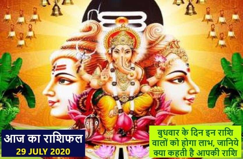 आज का राशिफल: श्री गणेश की कृपा से इन राशि वालों का आज होगा प्रमोशन!