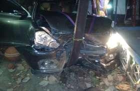 तेज रफ्तार कार ने उड़ाया ई-रिक्शा चालक को, विद्युत पोल से हुई जोरदार टक्कर, एक की मौत