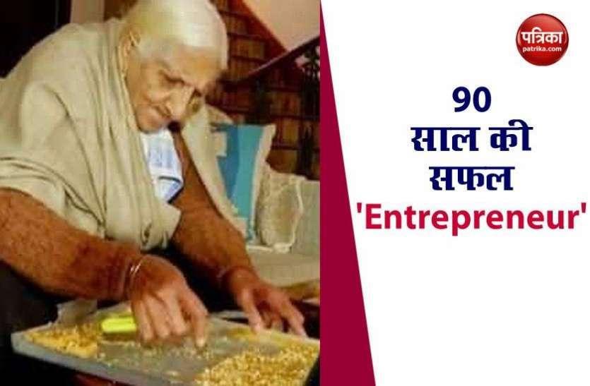 90 साल की उम्र में  शुरू किया Startup, देखते ही देखते बन गईं एक बड़ा Brand !
