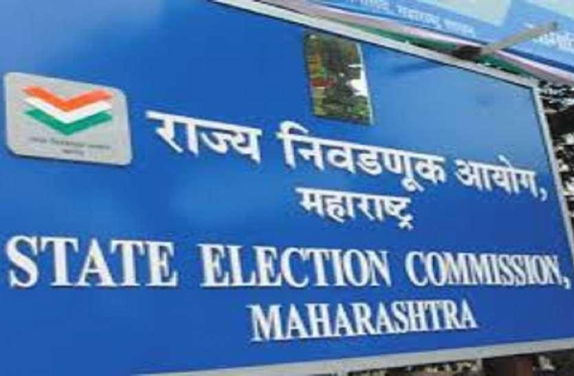 Mumbai News : चुनाव में किसी राजनीतिक दल के साथ पक्षपात नहीं : आयोग