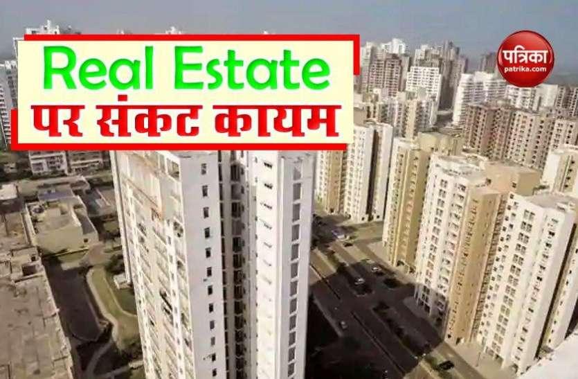 Corona के कहर से डूबा Real Estate, साल की पहली छमाही में House Sales में 52 फीसदी की गिरावट