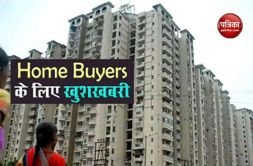 Good News: Amrapali Home Buyers को जनवरी 2021 से मिलना शुरू हो जाएगा घर