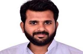 आजमगढ़ के सौरभ राय को कांग्रेस अध्यक्ष सोनिया गांधी ने सौंपी बड़ी जिम्मेदारी
