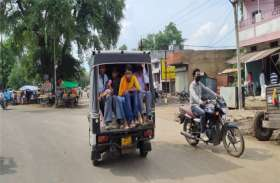 वाहन चालक वसूल रहे मनमाना किराया, ऑटो- कार के सहारे भाइयों को राखी बांधने जा रही बहनें