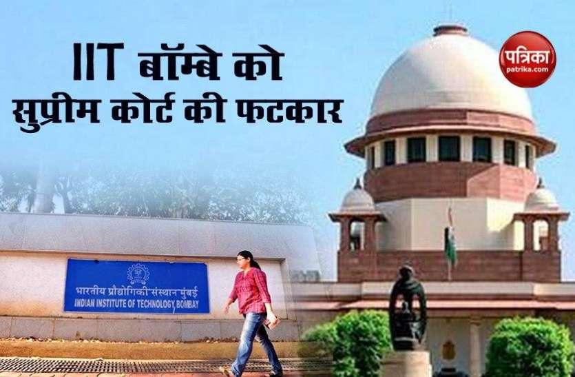 IIT Bombay को SC की फटकार- दिल्ली में Smog Tower Project से हाथ खींचनाContempt of Court