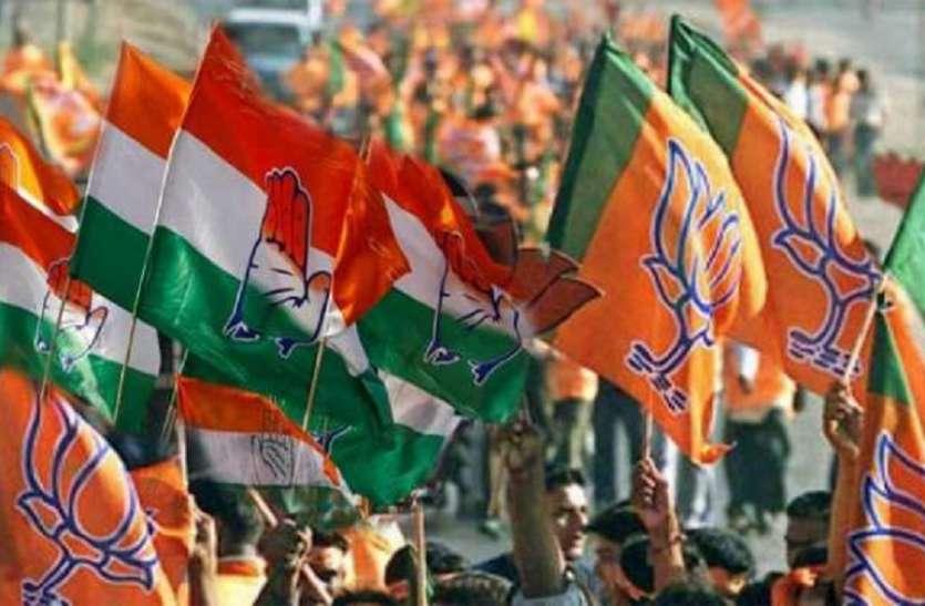 यूपी राज्यसभा उपचुनाव के लिए भाजपा ने घोषित किया प्रत्याशी, 2018 में ली थी पार्टी की सदस्यता