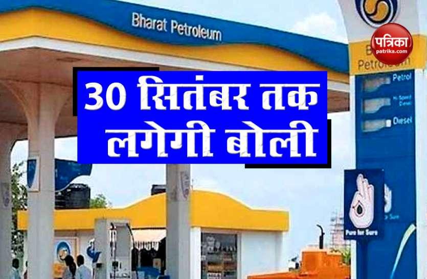 सरकार ने तीसरी बार बढ़ाई BPCL के लिए बोली लगाने की तारीख, पूरी हिस्सेदारी बेच रही है सरकार