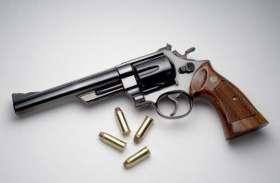 छह हजार रुपए में खरीदा था हथियार, सप्लायर गिरफ्तार