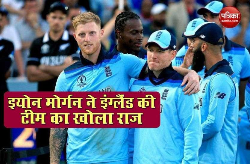 Eoin Morgan ने किया खुलासा, IPL 2019 की वजह से जीता World Cup, बताया कैसे