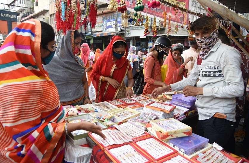 rakhi shop