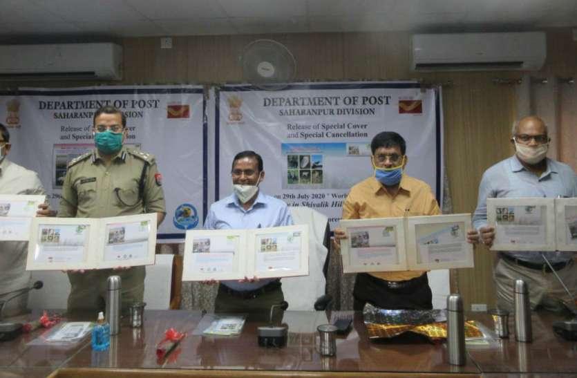 यूपी के अंतिम जिले में जल्द बनेगा प्रदेश का चौथा टाइगर रिजर्व