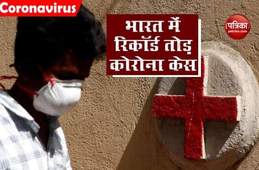 India में Corona Infection ने पकड़ी रफ्तार, Andra Pradesh में 24 घंटे में 10,093 नए केस, 65 मौतें