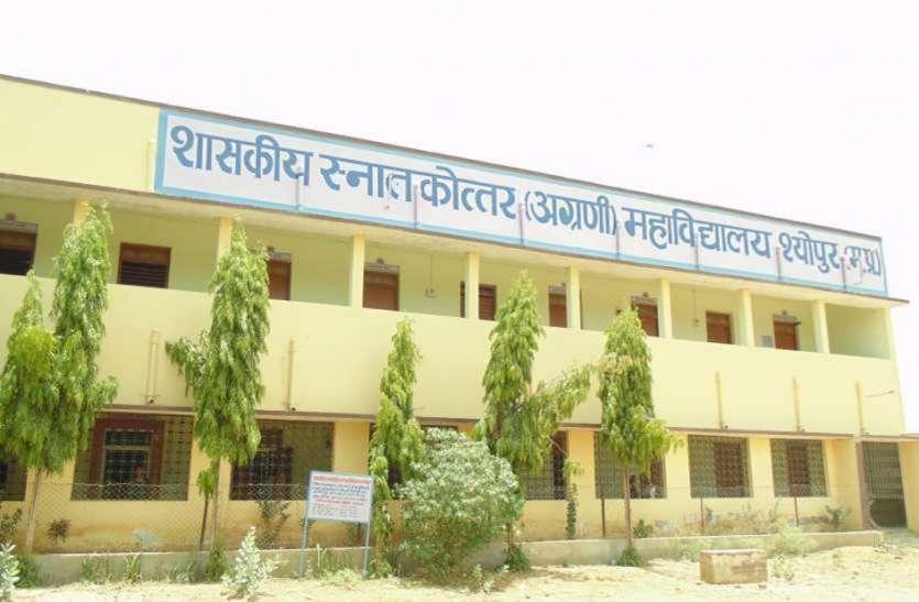 जिले में घर से परीक्षा देंगे पांच कॉलेजों के 1098 छात्र-छात्राएं
